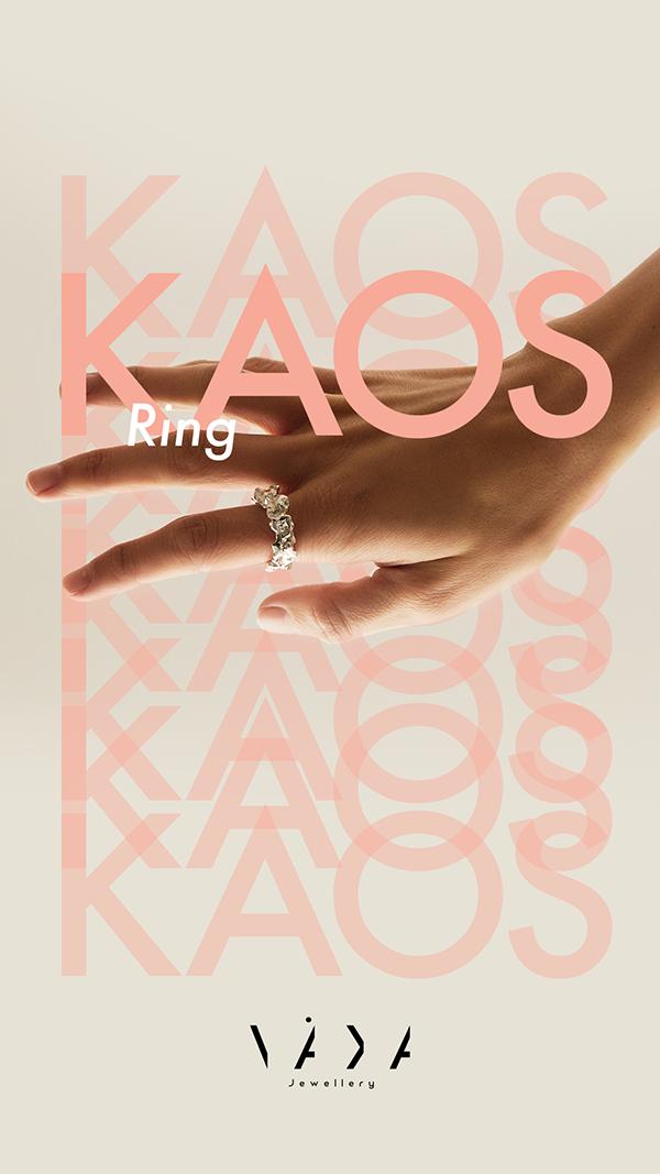 Växa Kaos - Product IG Story Promo